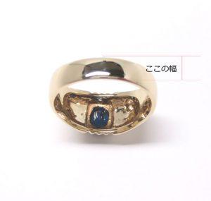 指輪サイズ直しする場合のリング幅画像
