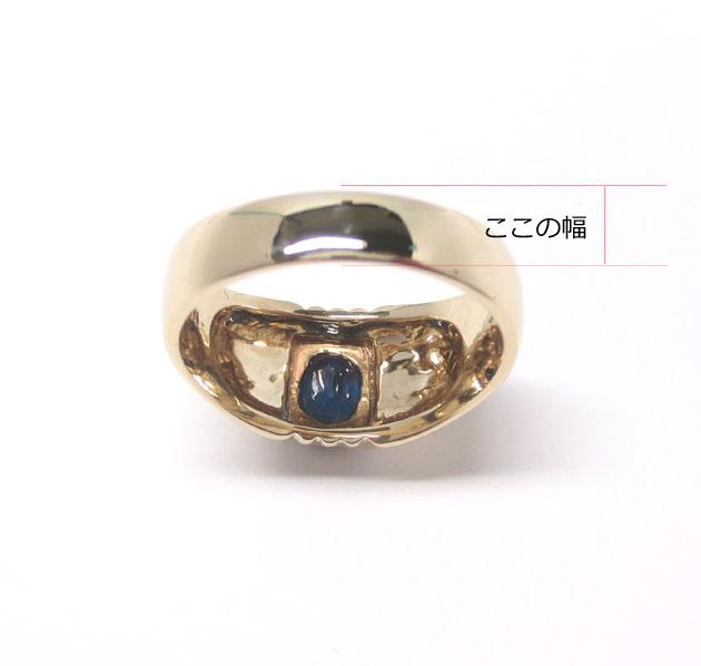 サファイア・オーバルミックスカット付き、K18(18金)幅広リング(指輪)カレッジリングタイプ裏側・真下からの画像
