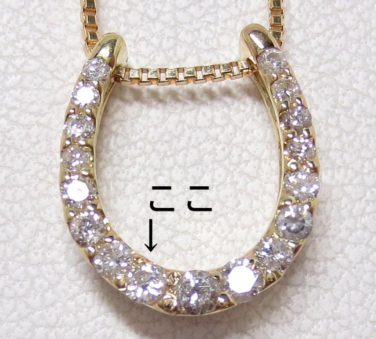 18金(K18)ダイヤ付き馬蹄形(Horseshoe)ペンダント、18金(K18)ベネチアンチェーン付き、とペンダントトップ正面アップメレダイヤ1個入れた完成アップ画像