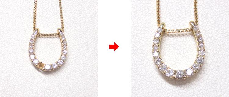 18金(K18)ダイヤ付き馬蹄形(Horseshoe)ペンダント、18金(K18)ベネチアンチェーン付き、とペンダントトップ正面アップ画像、メレダイヤ1個取れた画像からの完成品の画像